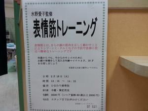 20140122_174021